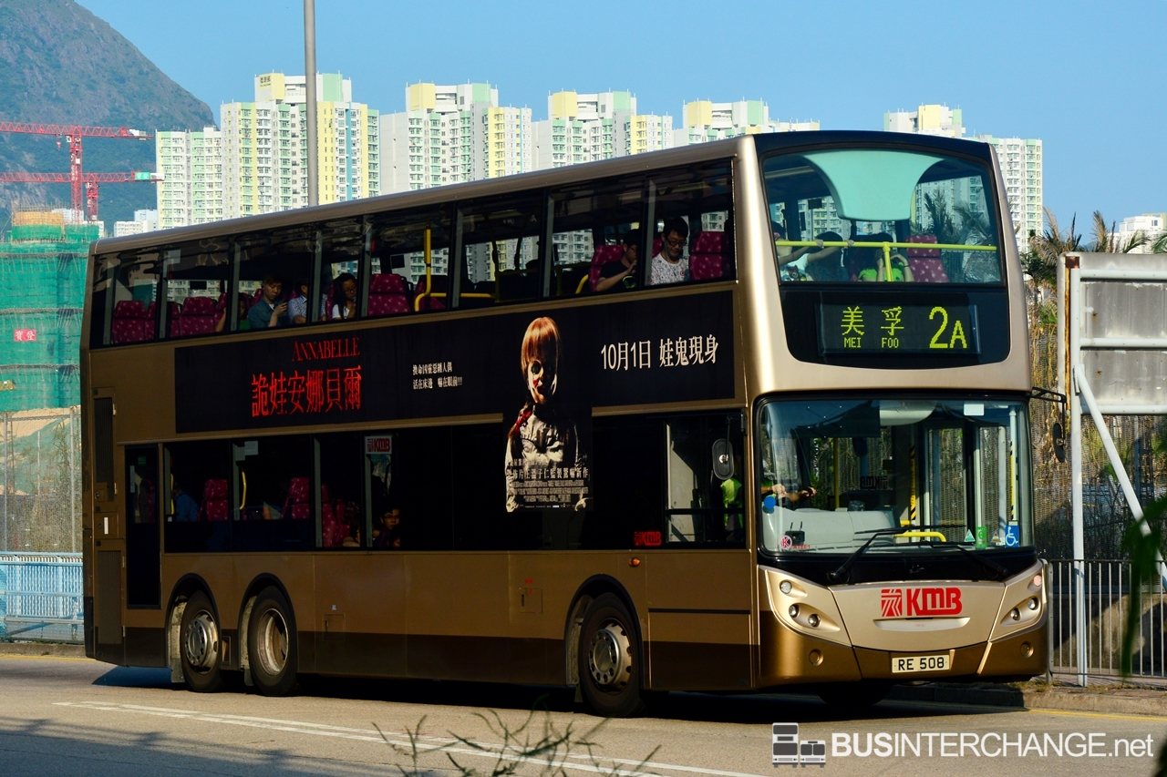atee1 / re 508 on route 2a / alexander dennis enviro 500 (alexander