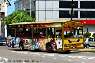 bus 112 chapter 4 Chapter 81112 rcw regional transit authorities chapter listing tramways, busways, buses, bus sets, entrained and linked buses, ferries.