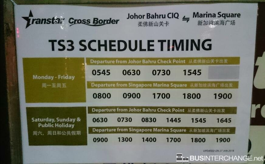 New bus schedule for Transtar Cross-border TS3 were put up at CIQ Johor Bahru.