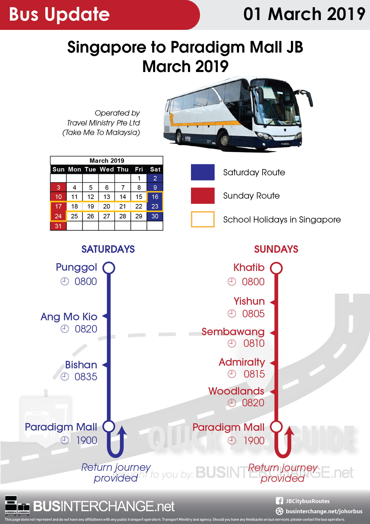 Bus routing from Singapore to Paradigm Mall in March 2019.