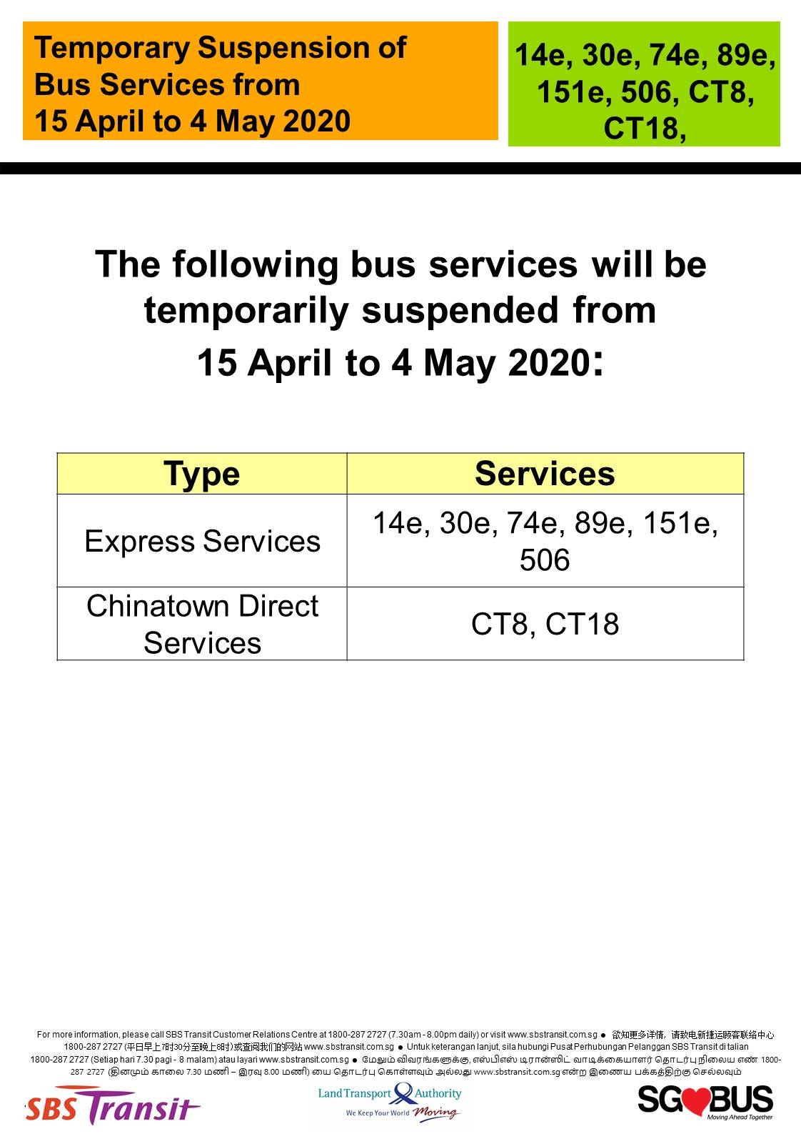 Official announcement from SBS Transit on temporary bus service suspension during COVID-19 Circuit Breaker measures 15 April 2020.