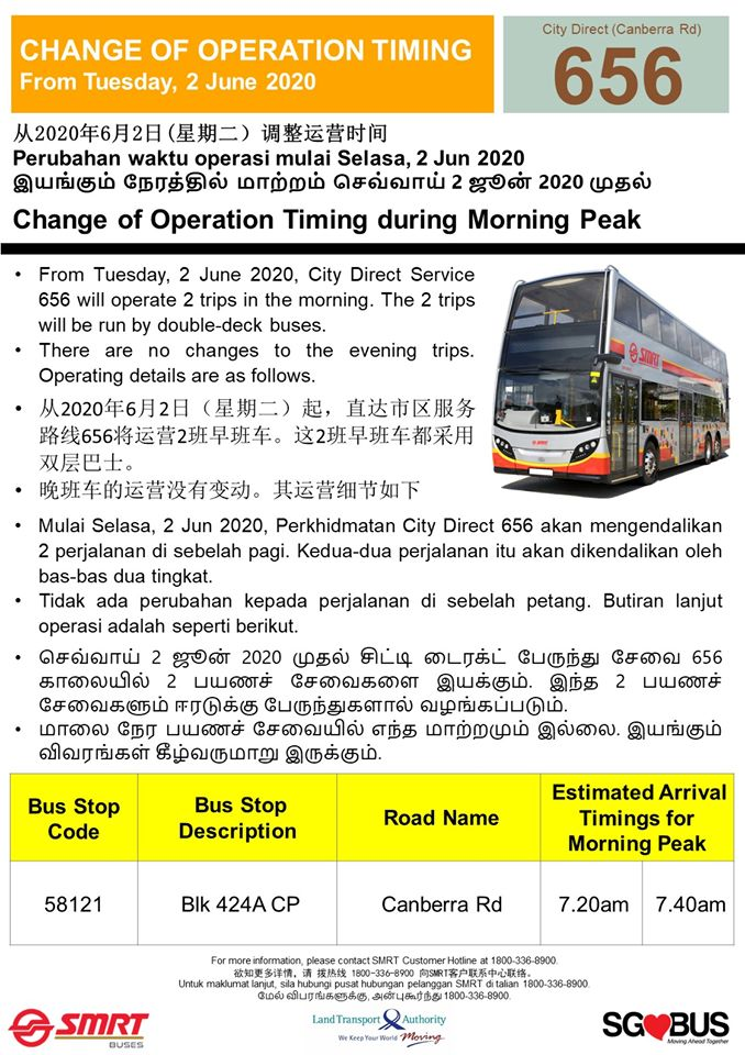 Official announcement from SMRT Buses on adjustment of operation timings during morning peak hours from 2 June 2020.