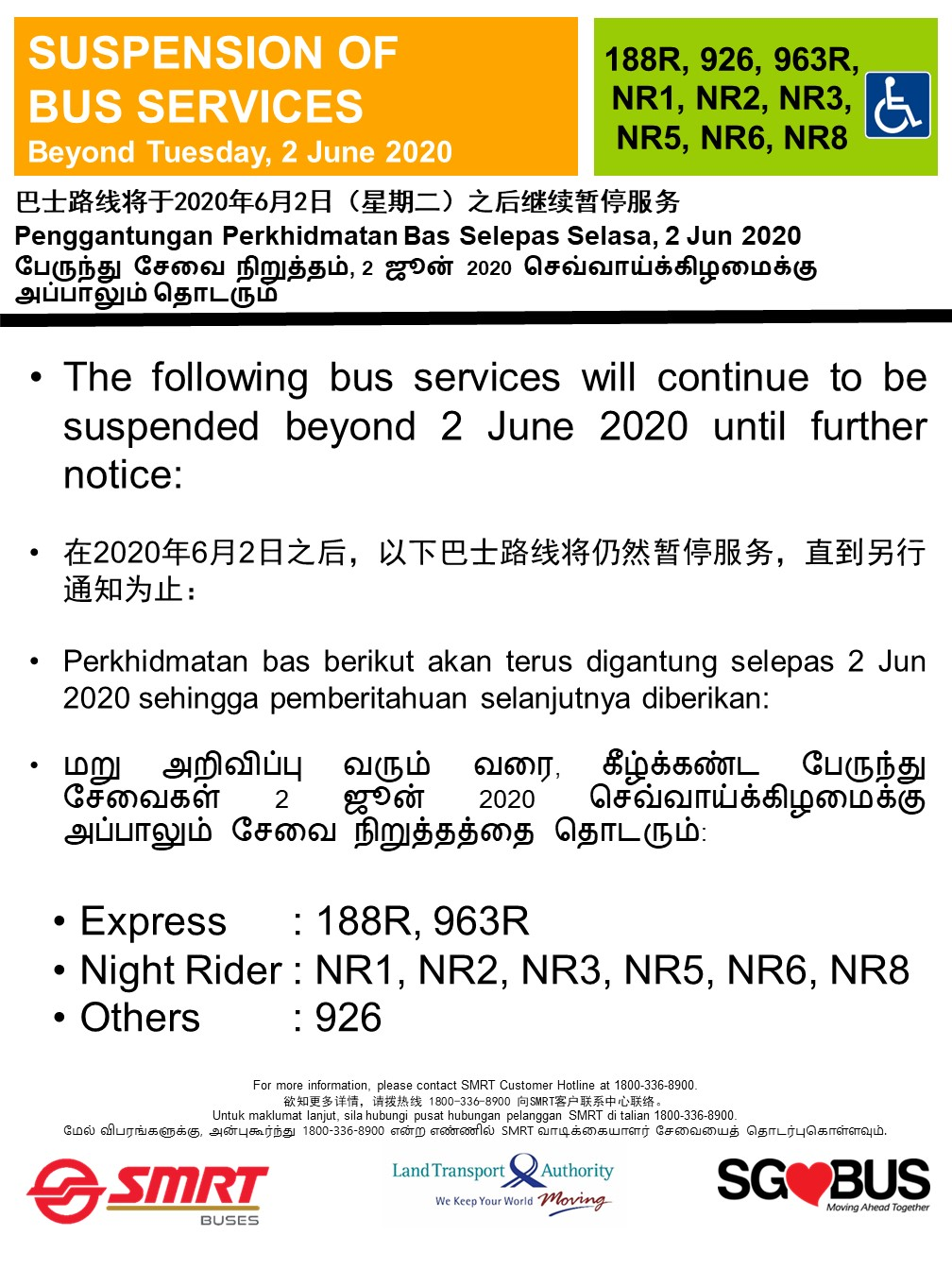 Official announcement from SMRT Buses on temporary suspension of selected bus services until further notice.